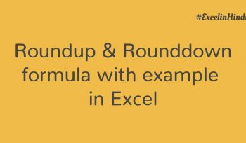Round formula - with example - in Excel