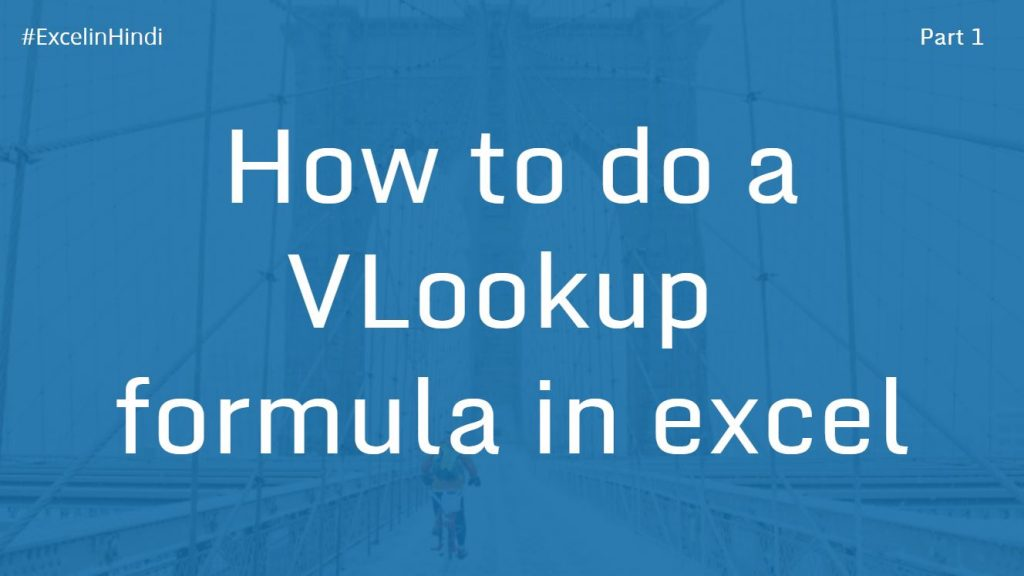 excel-vlookup-in-hindi-basic-to-advanced