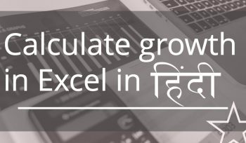 Calculate-growth-in-excel