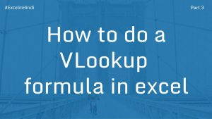 learn-basics-of-vlookup-hindi