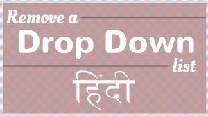 Remove Dropdown list