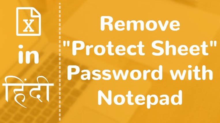 Remove-protect-sheet-password-in-excel