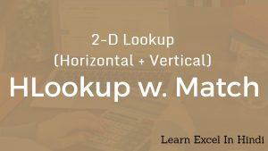 2-D Lookup (Horizontal + Vertical) HLookup w. Match