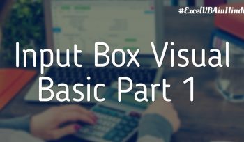 Input Box Visual Basic Part 1 _ Excel VBA