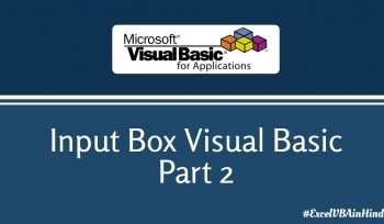 Input Box Visual Basic Part 2