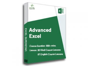 Advanced Excel in Hindi