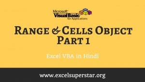 Range & Cells Object Part 1 in Hindi