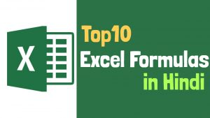 Top 10 Excel Formulas in Hindi