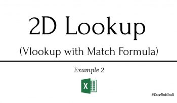 2D Lookup - In Excel - Example 2