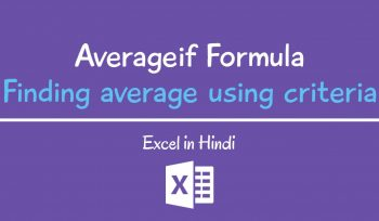Averageif - Formula in Excel